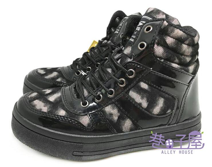 ~巷子屋~T~EGO 女款街頭搖滾風3.5cm厚底滑板鞋 休閒鞋  7455  黑灰 MI