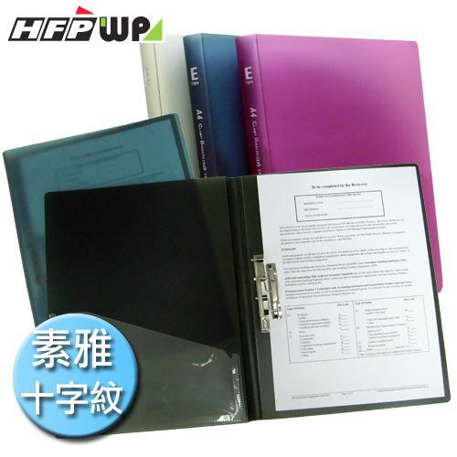 ~超 販售~ 19  個 HFPWP外銷 檔案夾 環保無毒 製 E307 20入  箱