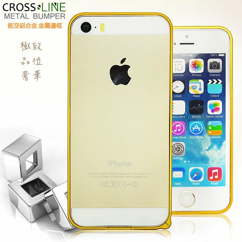 Apple iPhone 4/iPhone 4S 金屬邊框/鋁合金外殼/保護套/保護殼/機框/邊條/手機保護框/手機邊框/附螺絲
