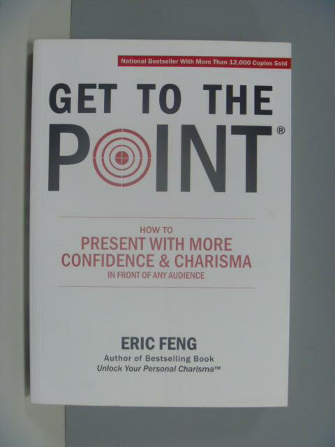 ~書寶 書T4/溝通_GBN~Get to the Point_Eric Feng Joa