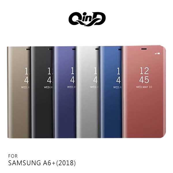 強尼拍賣~QinDSAMSUNGGalaxyA6+(2018)透視皮套保護殼手機殼支架鏡面