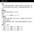 六甲村 -  孕婦專用健康彈性褲襪 140D 3