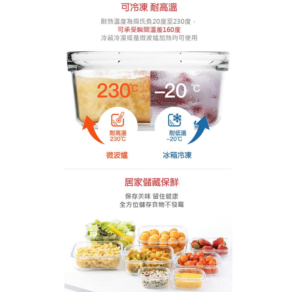 Glasslock 微烤兩用強化玻璃保鮮盒 - 圓形 5 件組/韓國製造/可微波/烤箱烘焙使用/耐瞬間溫差160度 5