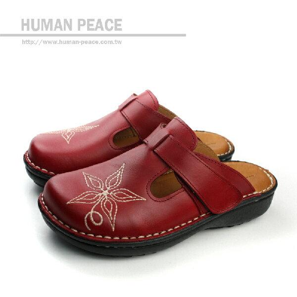 HUMAN PEACE 拖鞋 紅色 女鞋 no067