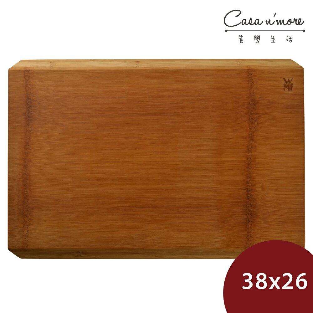 【德國WMF】竹製砧板 料理砧板 切菜板 38x26cm