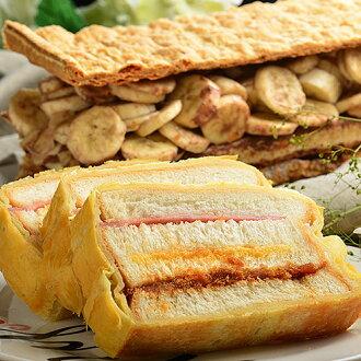 【拿破崙先生】拿破崙蛋糕 熱賣口味任選1盒+火腿起酥三明治1條(早午餐的第一首選,電鍋回魂法,蒸的超美味