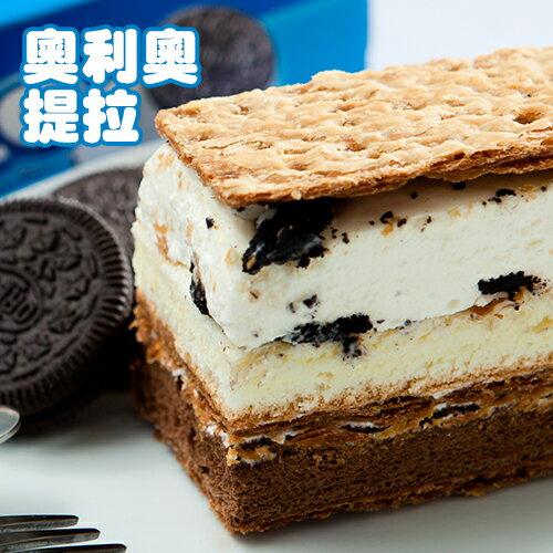 ★茶香紅豆任選2盒★日式抹茶香與紅豆餡輕甜,完全無違合的搭配 4