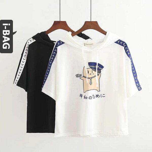 B.A.G*現+預*【BT-QA】可愛簡約貓咪連帽上衣(現+預)-2色