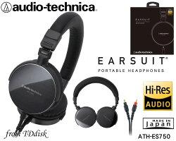 志達電子 ATH-ES750 日本鐵三角 Audio-technica 折疊耳罩式耳機 (台灣鐵三角公司貨)