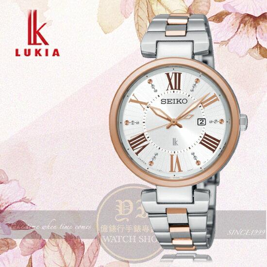 SEIKO日本精工LUKIA林依晨代言櫻花飛舞太陽能時尚腕錶V137-0CW0KSSUT332J1公司貨