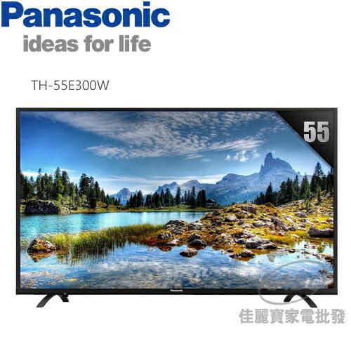 【佳麗寶】-(Panasonic國際牌)55吋IPS LED液晶電視【TH-55E300W】