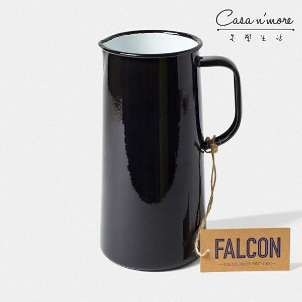 Falcon獵鷹琺瑯3品脫水壺水瓶水杯黑白