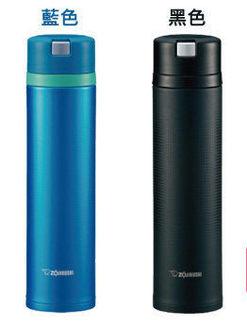 免運費 象印0.6L Quick Open 不鏽鋼真空保溫杯 SM-XB60(藍)