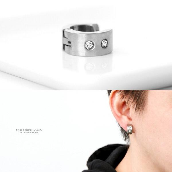 耳環耳夾精緻雙鑽鋼製夾式柒彩年代【ND555】單支