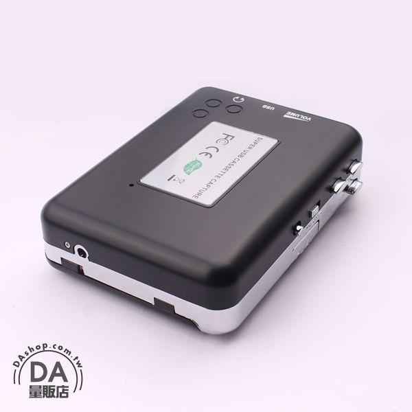 卡帶轉換機【現貨免運】磁帶隨身聽 想見你 卡帶機 磁帶轉MP3 穿越隨身聽 USB磁帶信號轉換器 卡帶轉USB 附編輯軟體 5