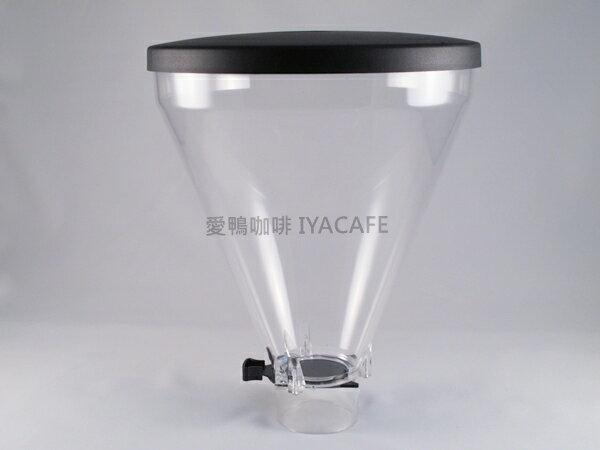 《愛鴨咖啡》楊家 900N 901N 908N 電動磨豆機 上座 豆槽含蓋