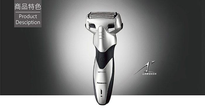 Panasonic 國際牌 超跑系三刀頭 電動刮鬍刀 ES-SL33-S