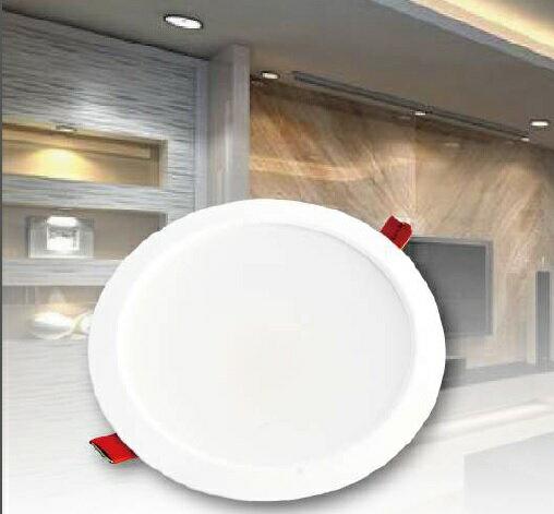 小燕子~18公分 LED崁燈 20W 全電壓 白光  黃光  暖白光 可另加購 接頭~永旭