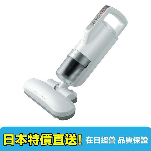 【海洋傳奇】日本 IRIS OHYAMA IC-FAC2 吸塵器 除塵器 棉被吸塵 除塵機 感測灰塵 除? 過濾網【滿千日本空運直送免運】
