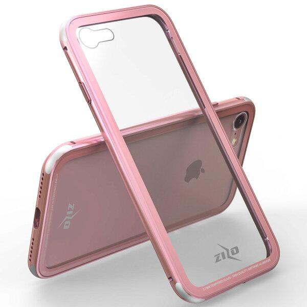 貝殼嚴選:【貝殼】ZizoBoltATOM系列iPhone8iPhone7手機殼防摔殼(贈非滿版玻璃貼)-玫瑰金