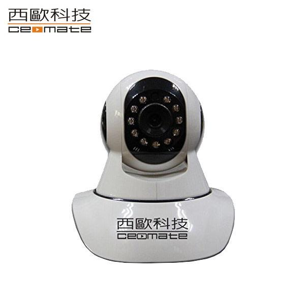 ★綠G能★全新★西歐科技 HD720P百萬畫素-H.264 智能無線網路攝影機(CME-YK200)
