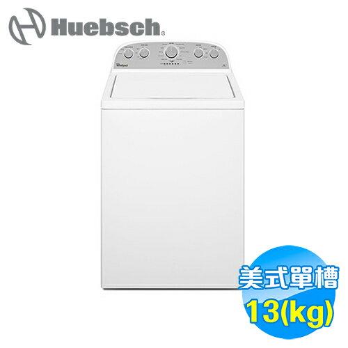 惠而浦Whirlpool美國原裝13公斤直立式洗衣機WTW4915EW【送標準安裝】