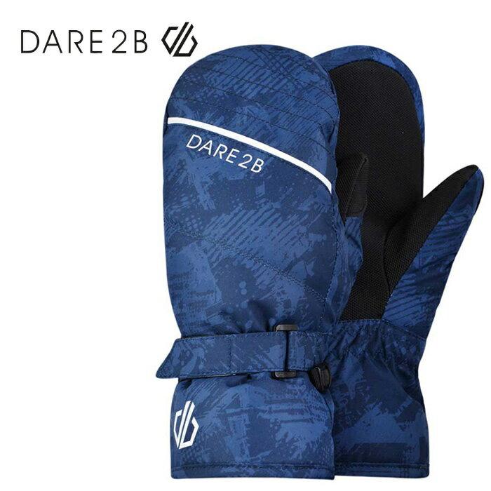 【Dare 2b 英國】Roaring 保暖二指手套 兒童手套 兒童保暖手套 藍印花 (DBG315-UT8)