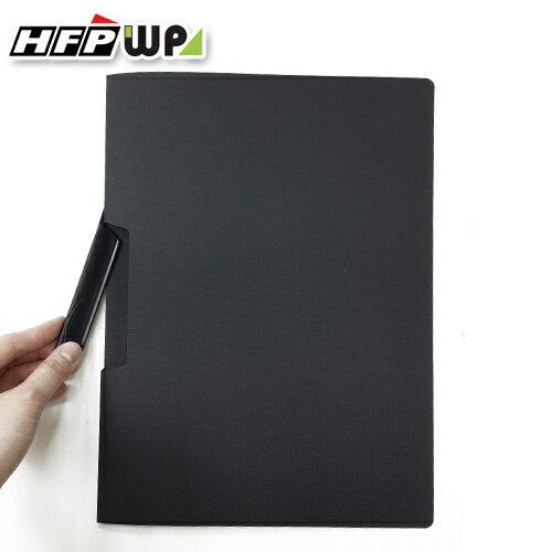 7折 HFPWP ~10個~ 石頭紋板A4文件夾 製 SL279~10