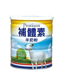 永大醫療器材行:永大醫療~補體素100%荷蘭羊奶粉每罐特價670元12罐免運
