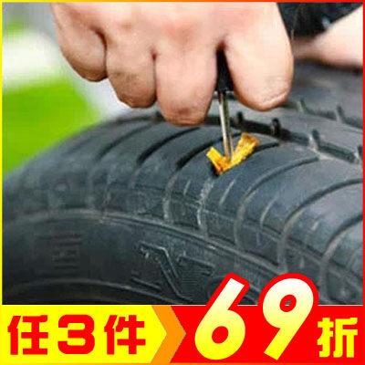 汽機車快速修補車輪補胎工具8件套裝【AE10333】i-style居家生活