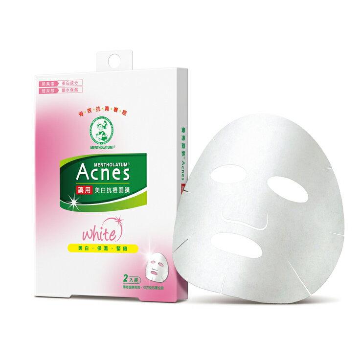 曼秀雷敦 Acnes 藥用美白抗痘面膜 2入裝