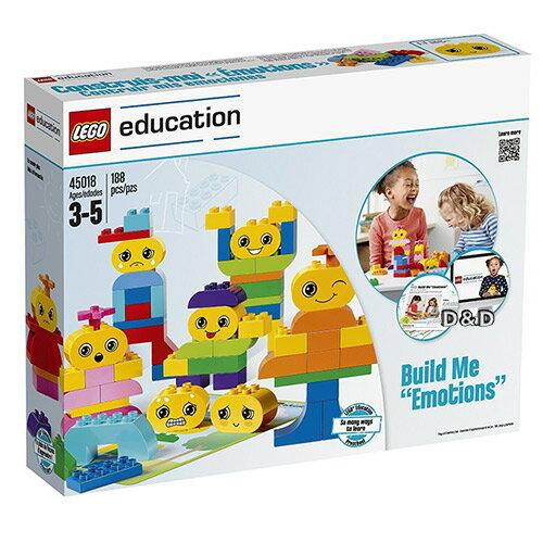 樂高LEGO 45018 Duplo Education 得寶教育系列 - 認識情緒  (188PCS) - 限時優惠好康折扣