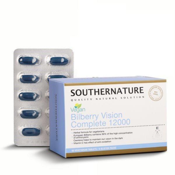 澳綠康倍山桑子葉黃素複方錠劑60顆盒◆德瑞健康家◆