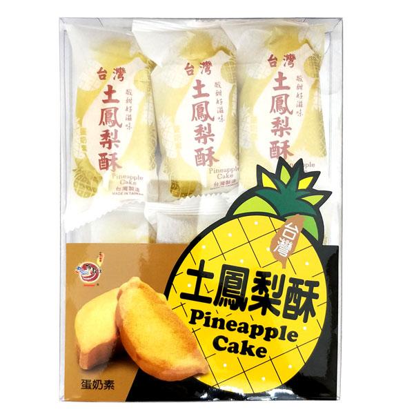 海龍王 土鳳梨酥 210g【康鄰超市】