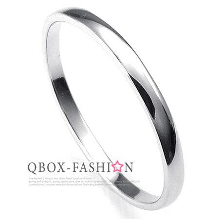 《 QBOX 》FASHION 飾品【W10024683】精緻秀氣簡單素面925銀K戒指/戒環