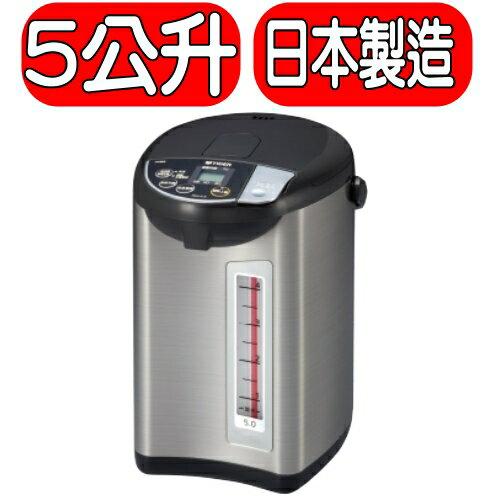 可議價★回饋15%樂天現金點數★虎牌【PDU-A50R】5.0L微電腦大按鈕熱水瓶