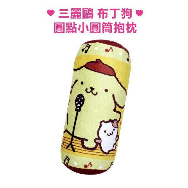 布丁狗小圓筒抱枕 靠枕 沙發枕 Sanrio 三麗鷗[蕾寶]