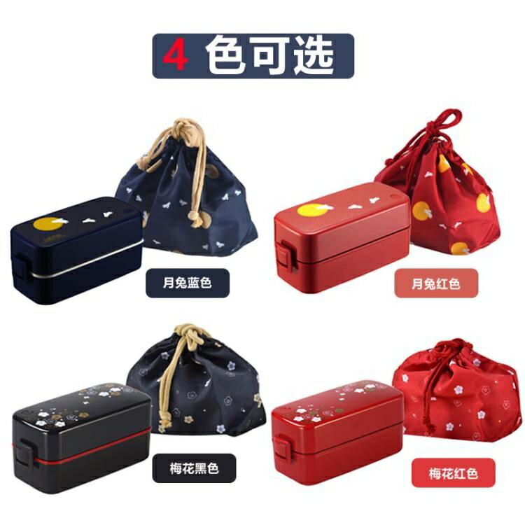 便當盒 日本ASVEL雙層飯盒便當盒日式餐盒可微波爐加熱塑膠 分隔午餐盒【概念3C】