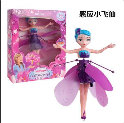 現貨秒出-小飛仙飛天小仙女小仙子感應飛行器手感懸浮充電遙控飛機飛行玩具