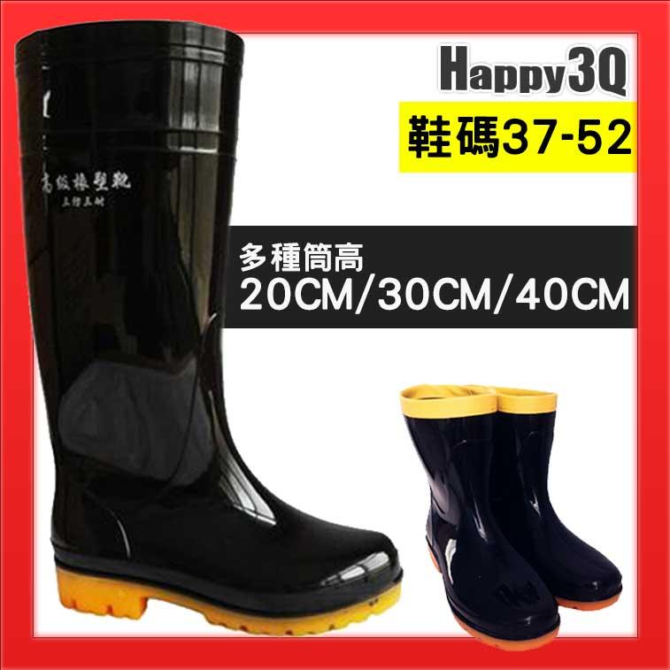 低筒雨鞋US13雨鞋加大尺碼雨鞋US14大腳雨鞋50工人男鞋51-低筒/中筒/高筒37-52【AAA2919】