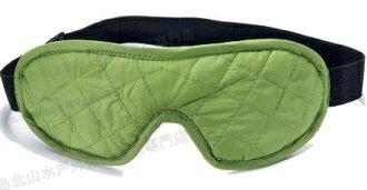 Cocoon 旅行眼罩/旅行用標準眼罩/旅遊/出國/自助 附耳塞 ES02 綠