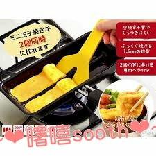 【曙嘻sooth-日本直送】[日本製]玉子燒 分隔平底鍋+鍋鏟/一次可同時煎2個玉子燒