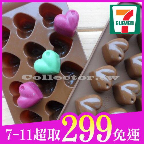 【7-11超取299免運】小小愛心矽膠巧克力模蛋糕模冰格果凍模肥皂模15格模具