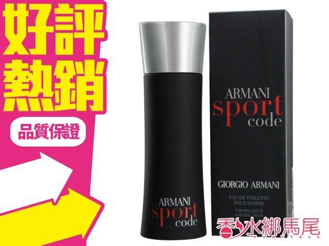 Giorgio Armani 亞曼尼 黑色密碼 男香 armani code sport 50ml?香水綁馬尾?
