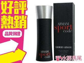 Giorgio Armani 亞曼尼 黑色密碼 男香 armani code sport 50ml◐香水綁馬尾◐