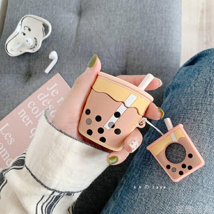 韓國ins珍珠奶茶Airpods保護套Airpods2保護套蘋果耳機套保護盒女
