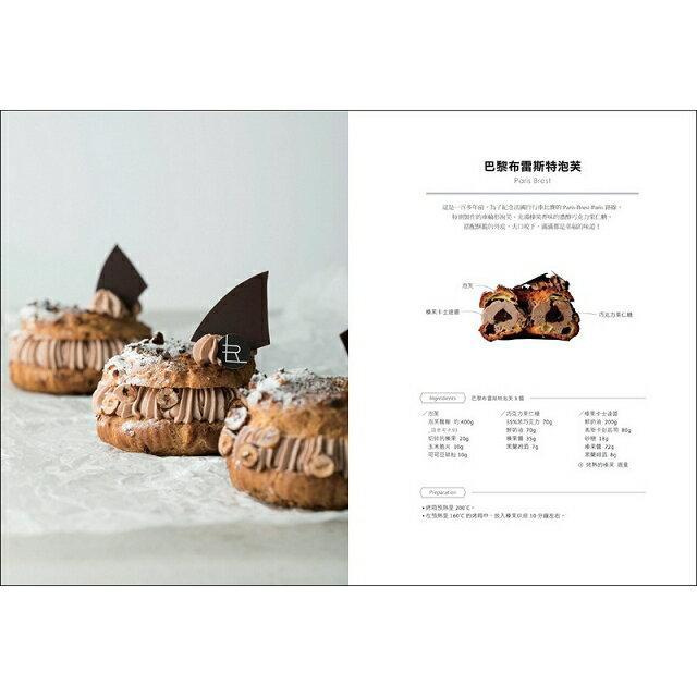 完全解構!精品級甜點:從入門到進階!餅乾、泡芙、蛋糕、塔派,顛覆味覺與視覺的私房食譜X夢幻裝飾 3