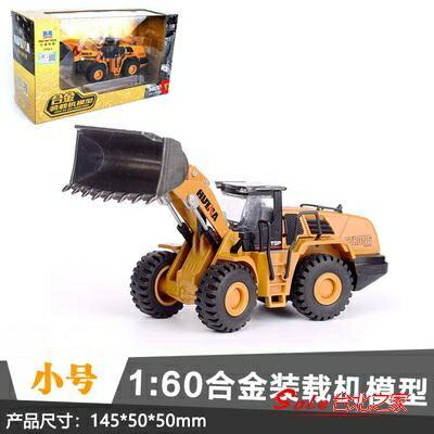 挖土機玩具 合金挖掘機模型男孩挖機叉車鏟車挖土機仿真兒童工程車玩具車套裝 家家百貨