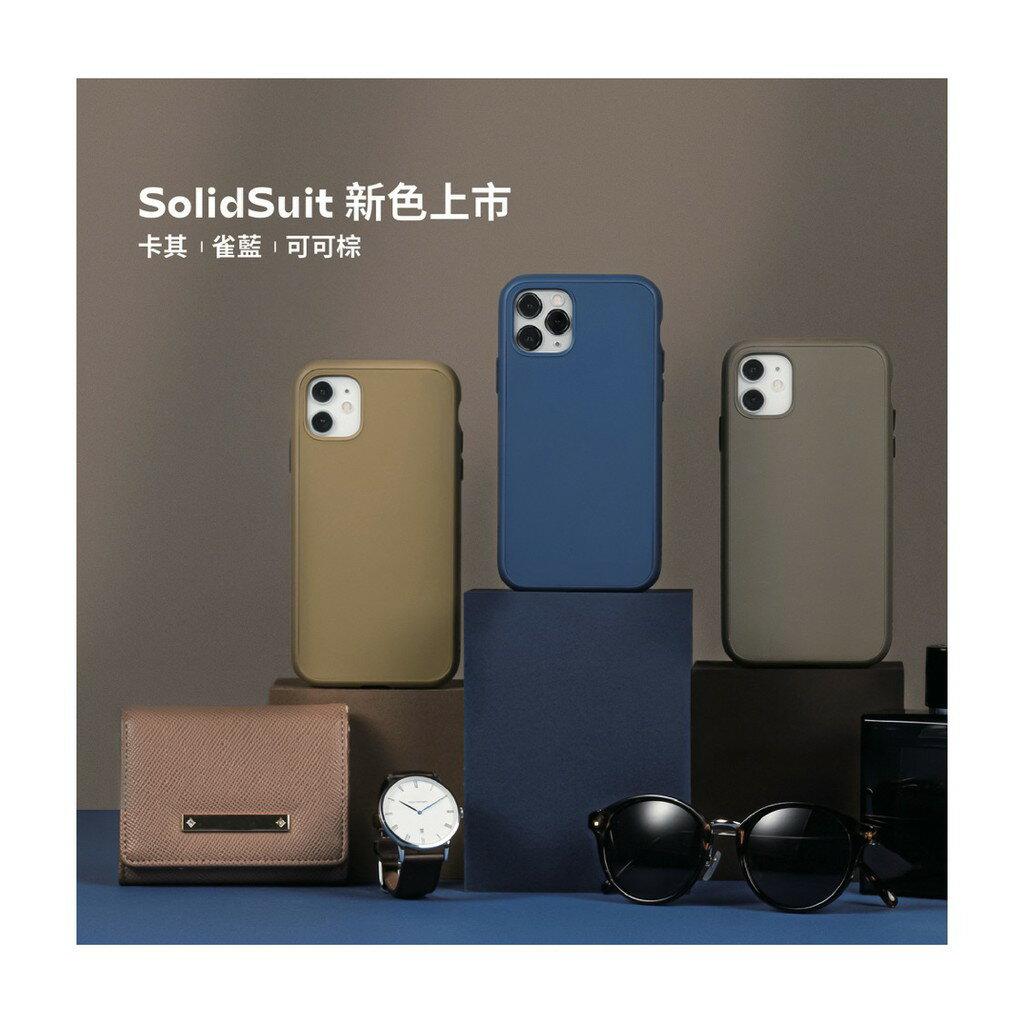 犀牛盾 iPhone 11 / 11 Pro Max SolidSuit 防摔殼 背蓋 防摔殼 手機殼 保護殼