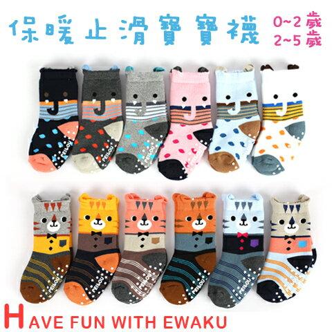 止滑 氣墊 立體寶寶襪 多款系列 KIDS SOCKS 台灣製 貝柔 pb